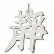 """Sterling Silver """"Tranquilly"""" Kanji Chinese Symbol Charm"""