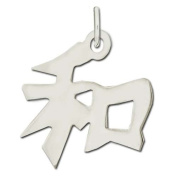 "Sterling Silver ""Harmony"" Kanji Chinese Symbol Charm"
