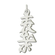 """Sterling Silver """"Cousin"""" Kanji Chinese Symbol Charm"""