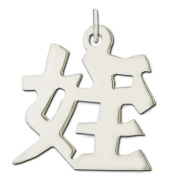 "Sterling Silver ""Niece"" Kanji Chinese Symbol Charm"