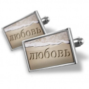 "Neonblond Cufflinks ""Love"" in Russian language written on beach - cuff links for man"