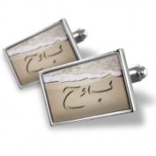 "Neonblond Cufflinks ""Love"" in Arabic language written on beach - cuff links for man"