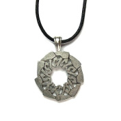 Celtic Earth Harmony Pewter Pendant on Corded Necklace