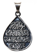 """Sterling Silver Tear Drop Antique Style """"Wa in yakadu"""" Pendant (for Necklaces) Quranic Muslim Jewellery"""