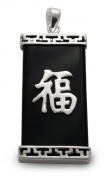Black Onyx Lucky Chinese Silver Pendant