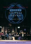 The Columbia Anthology of Modern Chinese Drama