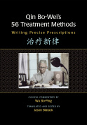 Qin Bo-Weis 56 Treatment Methods