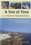 A Test of Time and A Test of Time Revisited