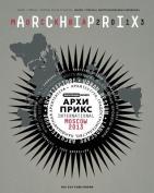 Archiprix International Moscow