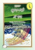 The Medinah ( Madinah)Arabic Course for Children [ARA]