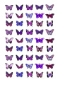 45 x Purple Butterfly Edible Cake Toppers