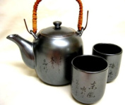 Black Porcelain Tea Set #C4A004