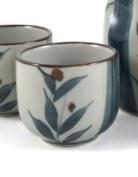 Kafuh Porcelain Sake Cup TWC1
