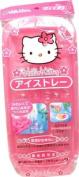 Hello Kitty Shaped Ice Maker