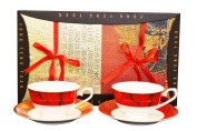 Auratic CP 4-pc Y06-159C-R Cup and Saucer Set, Red