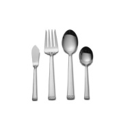 Towle Ourlet 4-Piece Hostess Set