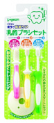 Pigeon Baby Training Toothbrush Set 3 Steps in Japan New