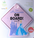 Safety 1st Disney Princess Cinderella Baby on Board Car Window Sign