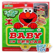 Sesame Street Baby in Car Safety Swing Sign
