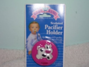 Baby King Sculpted Pacifier Holder