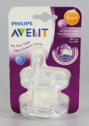 Philips Avent Replacement Cup Spout - Soft Silicone - 6+ Months