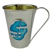 Karshi Silver-plate Baby Kiddush Cup, Good Boy