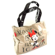 "Bag designer ""Minnie"" taupe."