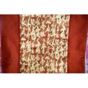 Chinese Calligraphy Silk Table Runner - Brown and Gold