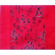 "Chinese Calligraphy ""Longevity"" Silk Table Runner"