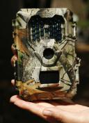 HCO Uway Vigilant Hunter U250B Blackout Invisible Flash IR Scouting Camera