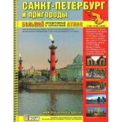 Leningrad Atlas