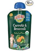 Earth's Best Organic Carrots & Broccoli Baby Food Puree - 3.5 oz.