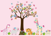 Baby Nursery Wall Decals Safari Jungle Childrens Themed 200.7cm X 266.7cm (Inches) Animals Trees Zebras Elephants Lions Giraffes Monkeys Wildlife Made of Seramark Material Repositional Removable Reusable