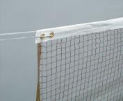 Sportime Deluxe Badminton Net - 6.7m