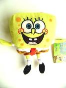 Spongebob Squarepants Plush Doll Stuffed Toy 20.3cm - Nice and cute item for kids. Buy it now.