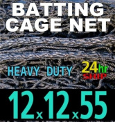 12 x 12 x 55 Baseball Batting Cage - #42 Heavy Duty Net [Net World] 24hr Ship