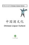 Chinese Liquor Culture [CHI]
