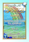 The Madinah [Medinah] Arabic Course for Children [ARA]