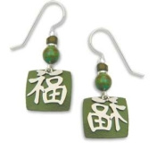 Adajio by Sienna Sky Deep Olive Good Luck Brushed Nickel Overlay Square Earrings 7146