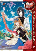 Alice in the Country of Hearts, Volume 2