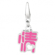 EZ Charms Sterling Silver Affection Charm
