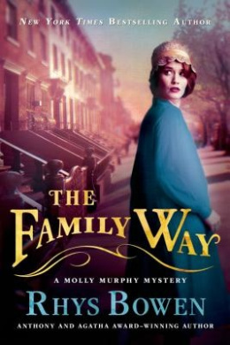 The Family Way (Molly Murphy Mysteries (Paperback))