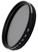 Heliopan 52mm Circular Polarizer Filter (705241) with specialty Schott glass in floating brass ring