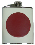 Simran HFFS-6198 Ajmer 180ml Japanese Flag Genuine Leather Stainless Steel Flask