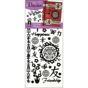 Hot Off The Press DAZ-1622 Dazzles Stickers -Far East Black