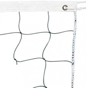 Olympia Sports NT019P 32 ft. x 3 ft. Volleyball Net - 2mm