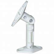 CMPLE 1065-N Speaker Wall Mount for satellite speakers, White - Pair