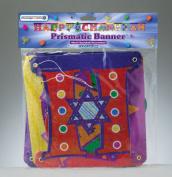 Rite Lite BD-13173 Large Happy Chanukah Colorful Prismatic Banner