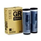 Risograph S-2314 Black Ink 2-1000 cc Cartridges-Ctn