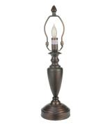 Meyda Tiffany 23029 25.4cm . H Simple Spun Base